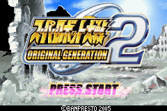 Super Robot Wars Original Generation 2 (J)(Independent) Title Screen