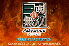 Shin Sangoku Musou Advance (J)(Caravan) Title Screen