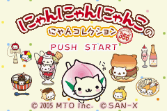 Nyan Nyan Nyanko no Nyan Collection (J)(Caravan) Title Screen