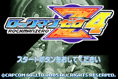 RockMan Zero 4 (J)(Independent) Title Screen
