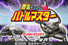 Konchu Monster - Battle Master (J)(Caravan) Title Screen
