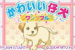 Kawaii Koinu Wonderful (J)(Independent) Title Screen