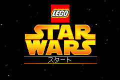 Lego Star Wars (J)(Caravan) Title Screen