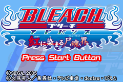 Bleach Advance (J)(Caravan) Title Screen