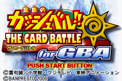 Konjiki no Gashbell!! The Card Battle for GBA (J)(Supplex) Title Screen