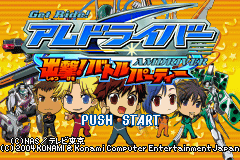 Ride Amdriver Shuggeki Battle Party (J)(Independent) Title Screen