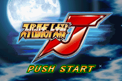 Super Robot Taisen J (J)(WRG) Title Screen