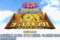 Yu-Gi-Oh! Duel Monsters GX - Mezase Duel King (J)(Supplex) Title Screen