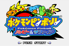 Pokemon Pinball - Ruby & Sapphire (J)(Independent) Title Screen
