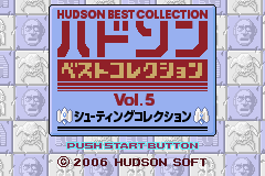 Hudson Best Collection Vol. 5 - Shooting Collection (J)(WRG) Title Screen