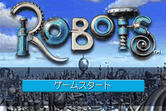 Robots (J)(Independent) Title Screen