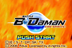 Battle B-Daman - Fire Spirits (U)(Rising Sun) Title Screen