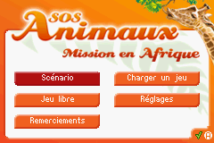 My Animal Centre in Africa (E)(Rising Sun) Title Screen