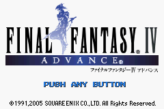 Final Fantasy IV Advance (J)(2CH) Title Screen
