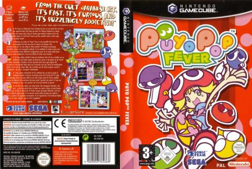 Puyo Pop Fever Cover - Click for full size image