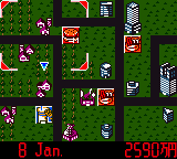 Burger Paradise International (Japan) In game screenshot