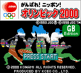 Ganbare! Nippon! Olympic 2000 (Japan) Title Screen