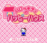 Hello Kitty no Happy House (Japan) Title Screen