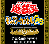 Yu-Gi-Oh! - Monster Capsule GB (Japan) Title Screen