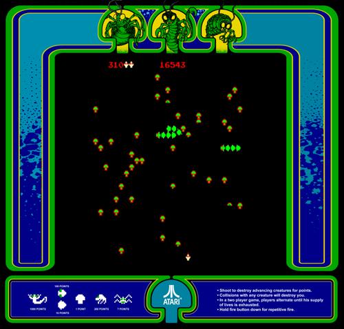 Wii U Arcade Machine : Centipede revision rom