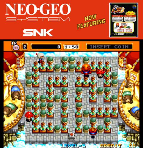 Neo Queens Arcade: Neo Bomberman ROM