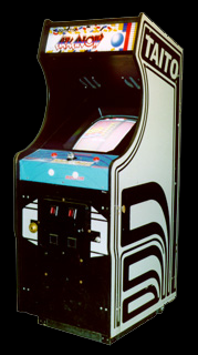 Arkanoid (Japan, newer) Cabinet