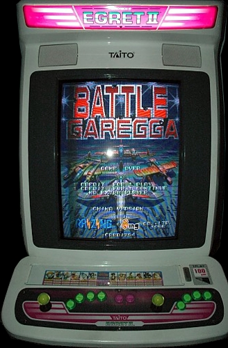 Battle Garegga (Europe / USA / Japan / Asia) (Sat Feb 3 1996) Cabinet