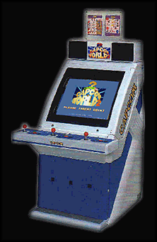 Adventure Quiz Capcom World 2 (Japan 920611) Cabinet