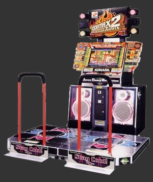 DDR Max 2 - Dance Dance Revolution 7th Mix (G*B20 VER. JAA) Cabinet