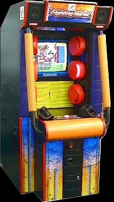 Fighting Mania (QG918 VER. EAA) Cabinet