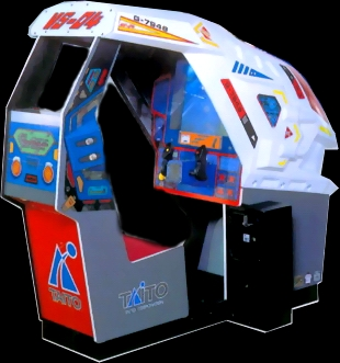 Galactic Storm (Japan) Cabinet