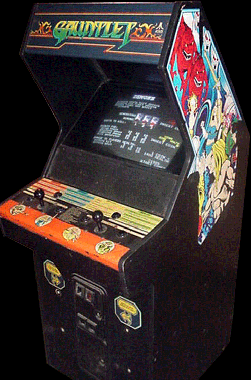 Gauntlet (2 Players, Japanese, rev 5) Cabinet