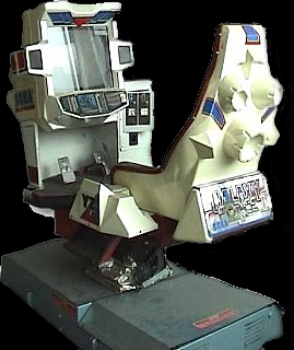 Galaxy Force 2 Cabinet