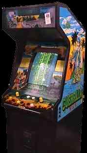 guerrilla war arcade