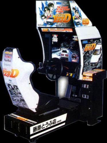initial d arcade cabinet | memsaheb.net
