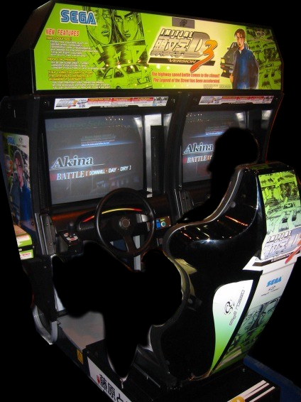 Initial D Arcade Stage Ver. 3 (Japan) (Rev B) (GDS-0032B) ROM ...