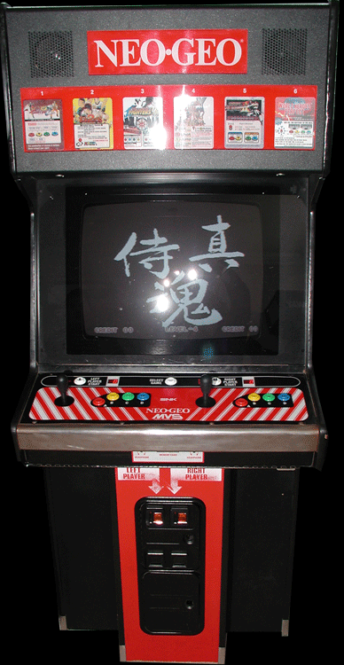 The King of Fighters 2001 (NGM-262?) Cabinet