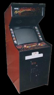 Martial Champion (ver EAB) Cabinet