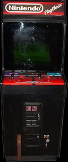 Double Dribble (PlayChoice-10) Cabinet