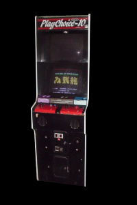 Double Dragon (PlayChoice-10) Cabinet