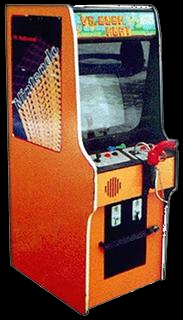 Duck Hunt (PlayChoice-10) Cabinet