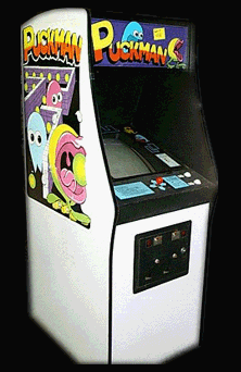 Puck Man (Japan set 1) Cabinet