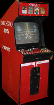 Rage of the Dragons (NGM-2640?) Cabinet