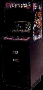 R-Type (Japan prototype) Cabinet