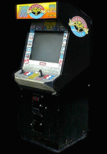 Street Fighter II': Hyper Fighting (US 921209) Cabinet