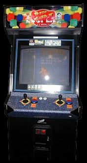 Super Puzzle Fighter II Turbo (Asia 960529) Cabinet