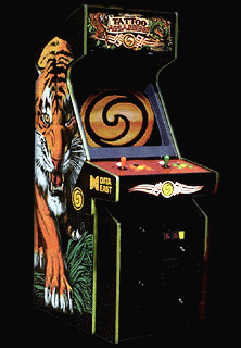 Tattoo Assassins (US prototype) Cabinet