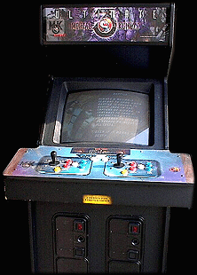 Ultimate Mortal Kombat 3 (rev 1.1) Cabinet