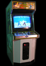 Virtua Fighter Cabinet