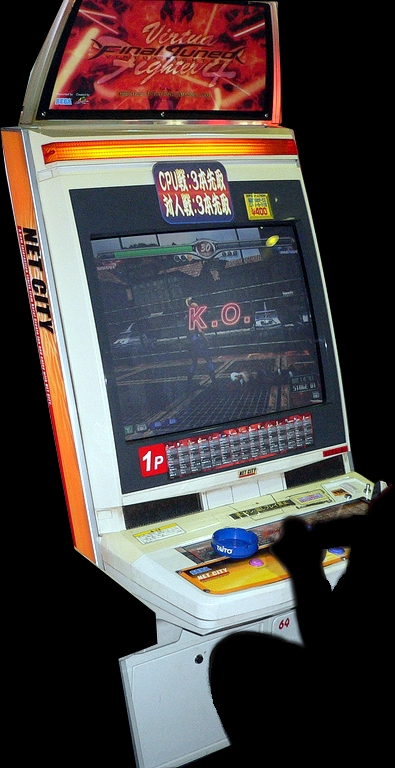 Virtua Fighter 4 Evolution (Version B) (Japan) (GDS-0024B) Cabinet